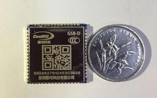 全新的高性價比GSM模塊 給WiFi模塊市場帶來新的沖擊