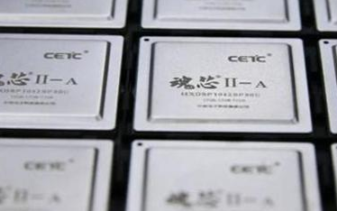 国产首款数字信号处理器魂芯二号A正式发布