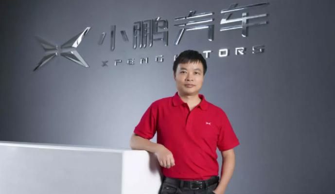 何小鹏表示:汽车与安全密切相关,企业不能追求过低的价格