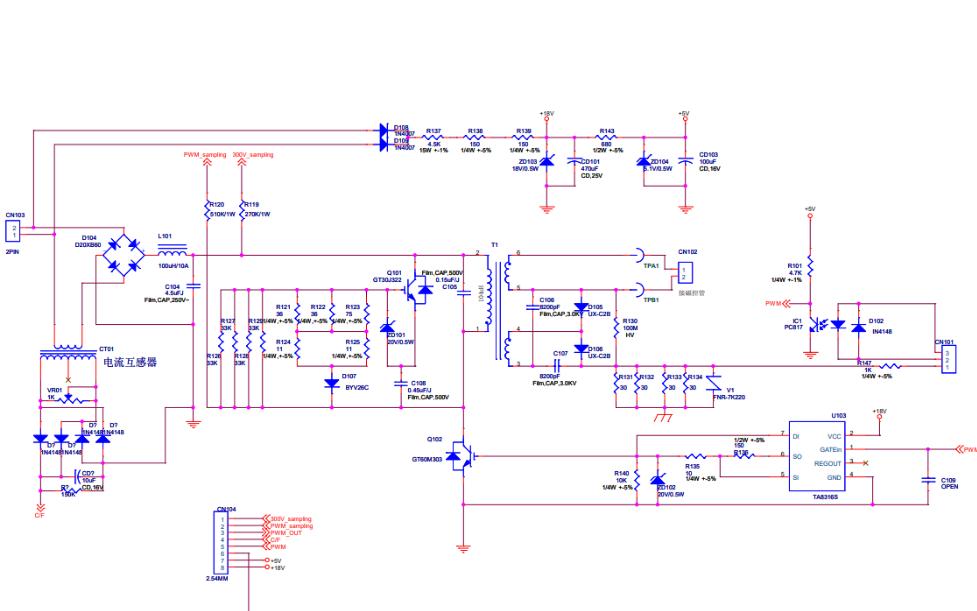 海尔微波炉变频板电路原理图免费下载