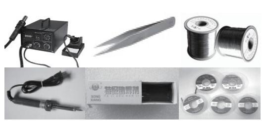 如何焊接好pcb上的贴片元件