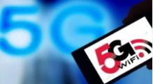 5G为存储发展推波助澜,底层技术会变
