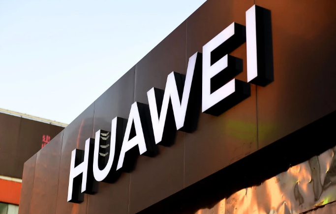 郭明錤:华为中国市场手机出货增长有望抵销非中国市...