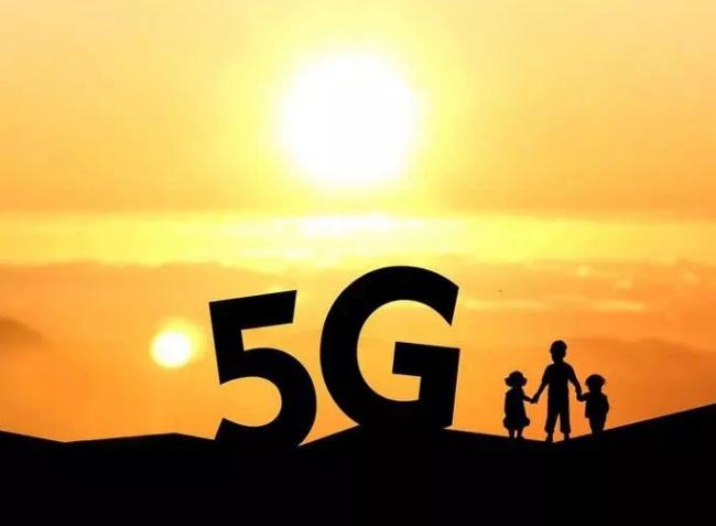5G带来便利的同时,我更关心5G套餐产生的费用!
