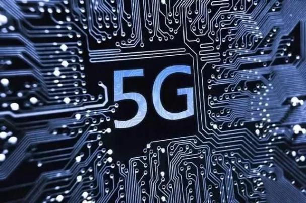 """工信部正式发放5G商用牌照,标志着我国正式进入""""5G时代"""""""