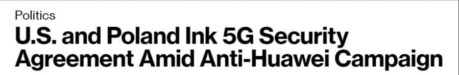 """美国和波兰签""""5G安全声明"""",联合声明未点名华为"""