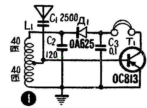 无电源晶体管收音机电路原理图