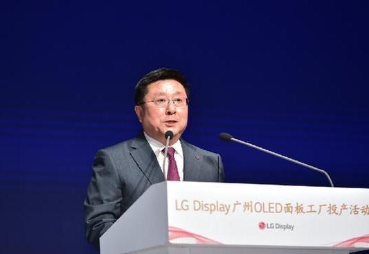 LG 8.5代OLED面板生产线在广州高新技术产业开发区正式投产