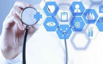 區塊鏈技術將為醫療行業帶來無限可能