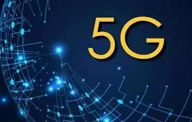 助力5G网络建设,江西走在全国前列