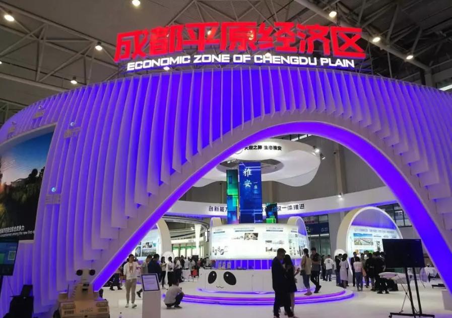 伴随着《我的祖国》音乐声,第七届中国绵阳科技科博会开幕
