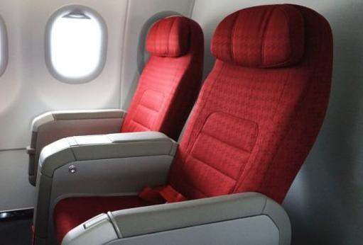 云南红土航空公司正式迎来了一架全新的空客A320neo飞机