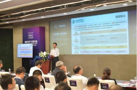 《上海城市泛在电力物联网白皮书》构建了上海市泛在物联网建设和发展的蓝图