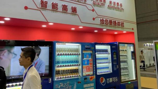 新零售自助產業蓬勃發展,同時也在加速行業洗牌