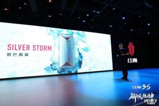 红魔电竞手机发布新型号红魔3S,设计与性能上都有加强