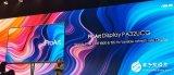 華碩發布首款通過VESA組織DisplayHDR...