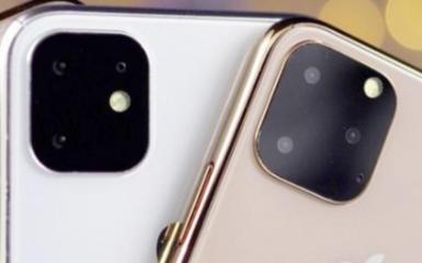 苹果正在研发新型反向无线充电功能
