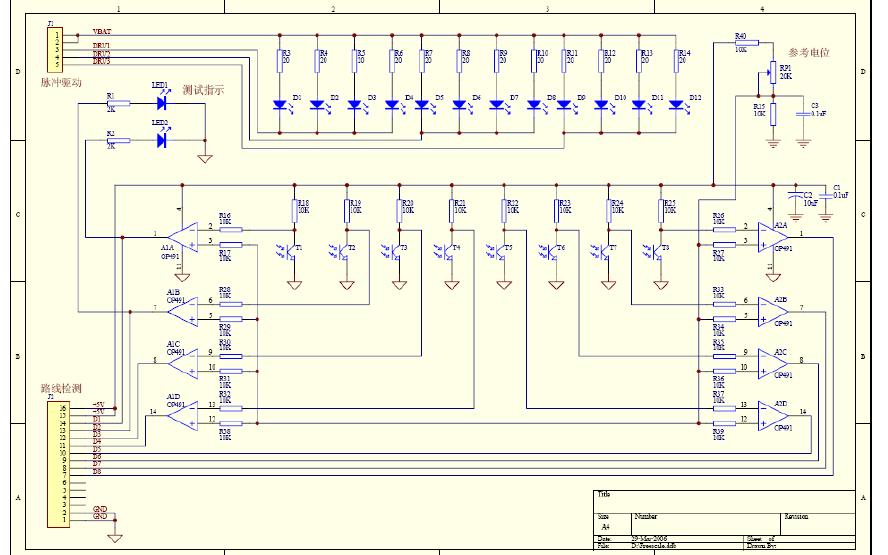 如何使用光电传感器进行路径检测的试验详细资料说明
