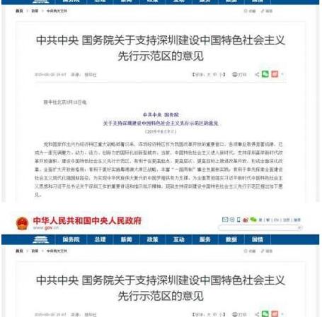 中国哪座城市是智慧城市的先行者