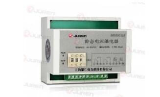 欠压继电器与过电压继电器有什么区别