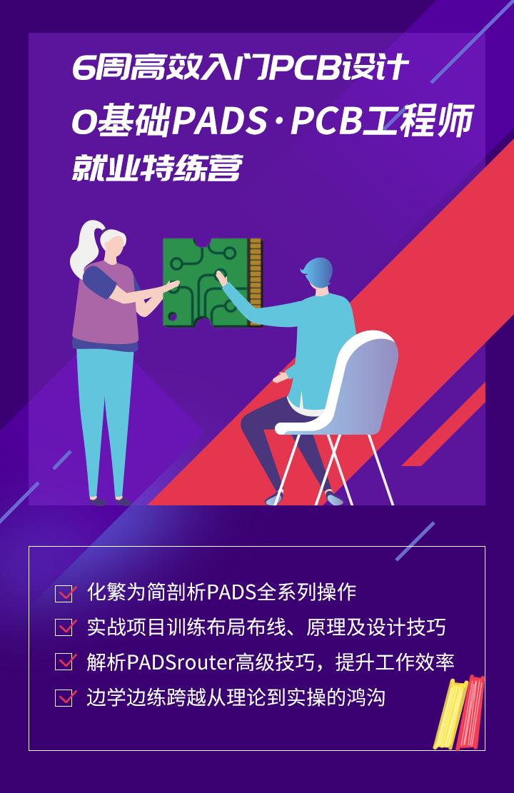 覃綱固老師訓練營詳情頁_01.png