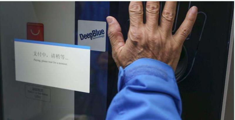 手脉识别会是以后主要的识别技术吗