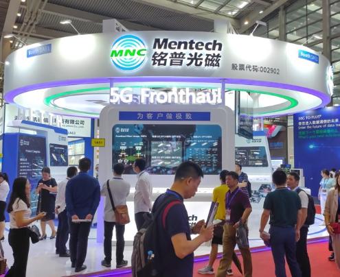 铭普光磁在2019年中国光博会展出了最新的5G前传光模块方案