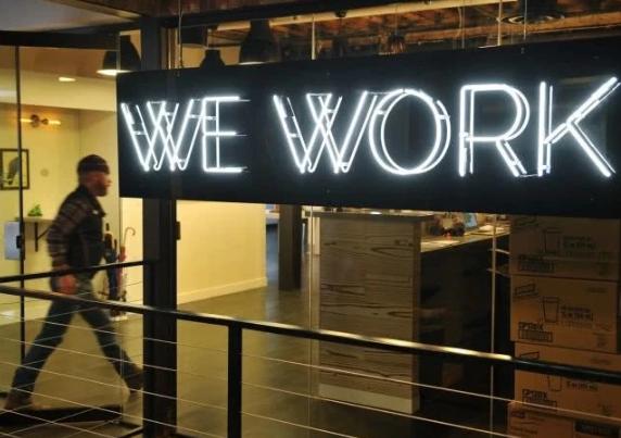 WeWork正考虑寻求200亿美元至300亿美元的IPO估值