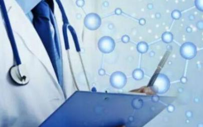 未來十年數字技術將推動醫療行業的創新