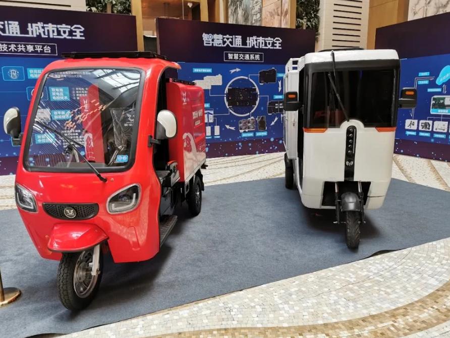 智能化快递三轮车和符合新国标的末端配送电动自行车...