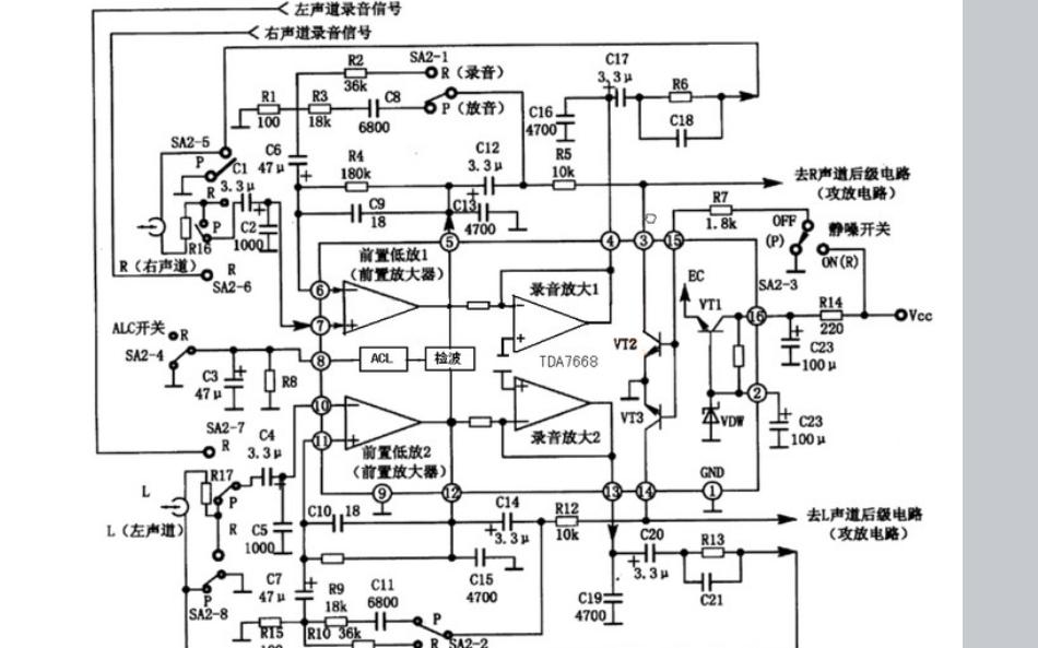 TA7668AP双通道音频前置放大电路的数据手册免费下载