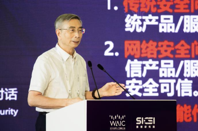 倪光南专访表示:人工智能发展应吸取教训,核心技术不能靠买、换