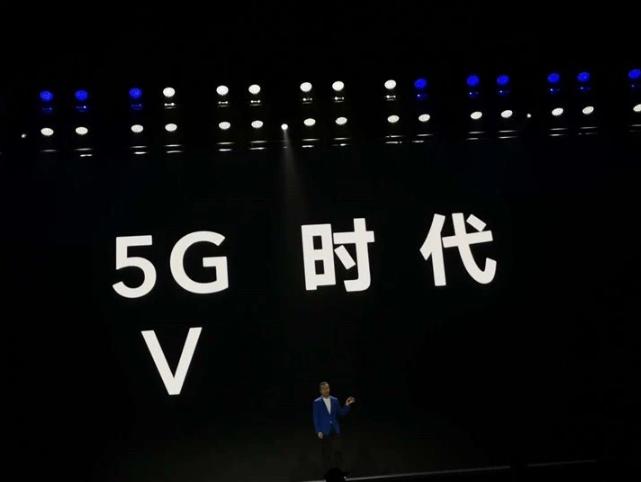 赵明宣布耀V系列手机品牌升级,专为5G打造