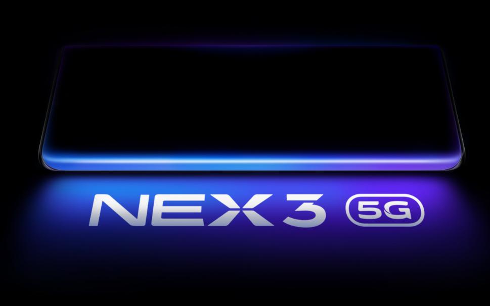 vivo新NEX 3 5G屏显占比近100% 即...