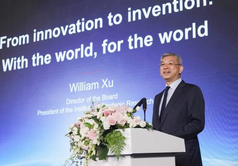 华为徐文伟表示5G可以改变人们的生活娱乐和工作