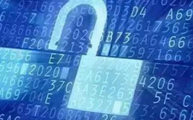 """网络安全的""""后门""""让数据安全存在着威胁"""