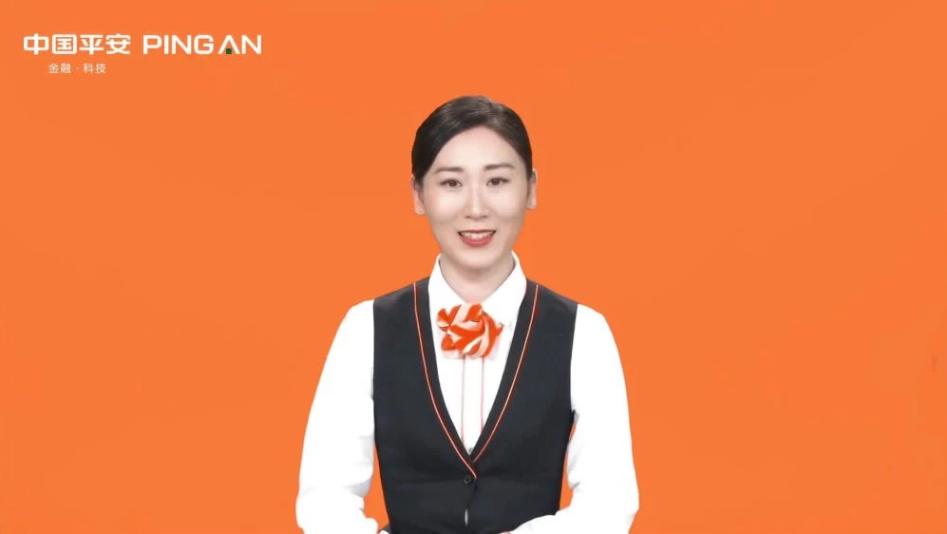 平安普惠正式推出全球信贷领域首个AI视频面审机器...