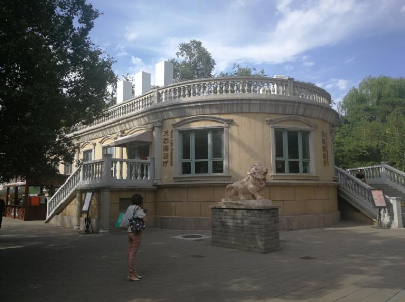 北京動物園完成5G通信基站建設,提供優質、便捷的旅游服務及體驗