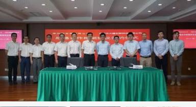 深圳供电局将与华为联手全力打造智能电网运营核心竞争力