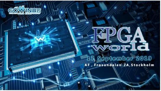高云半导体受邀参展全球最大规模的FPGA大会