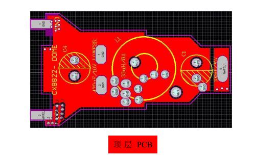 使用CX8822芯片设计的车用充电器的详细资料说明