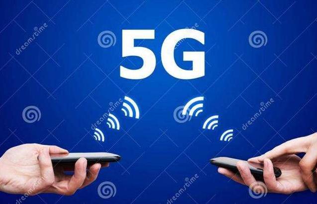 河南移动举行的5G网络郑州全城试用启动仪式