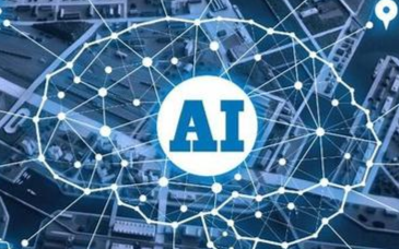 人工智能将要面临的一些风险与挑战