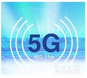 5G技术带给媒体怎样的改变