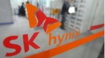 SK海力士在华工厂使用中国产氟化氢,完全替代日本产品