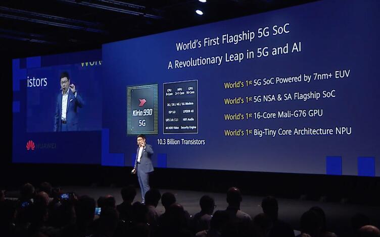 华为麒麟990系列发布,最强AI+5G手机芯片出...