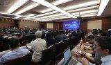 浙江大学提出了十大具有前沿性、挑战性的科学问题