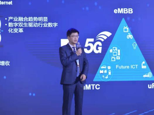 中國聯通5G超高清直播平臺正式發布