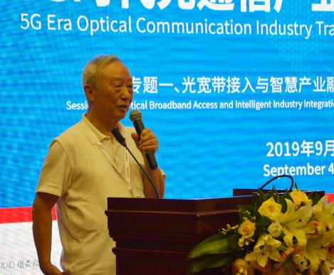 5G時代下光網絡的技術演進業務發展探討