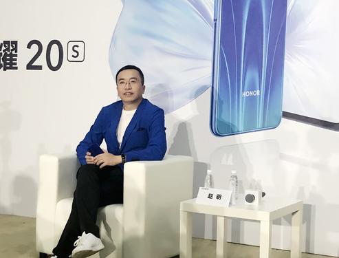 荣耀V30搭载麒麟990芯片支持全网通5G网络并在今年第四季度发布